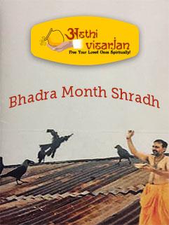 bhadra month shradh book at asthi visarjan